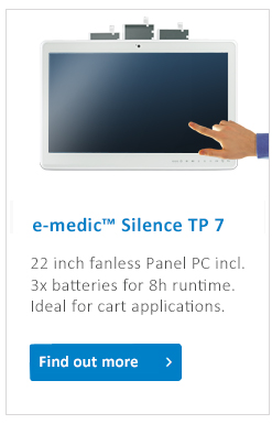 e-medic_Silence_TP7_medical_Panel_PC_battery